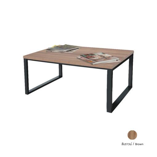 โต๊ะกลาง รุ่น FORM สีบราวน์
