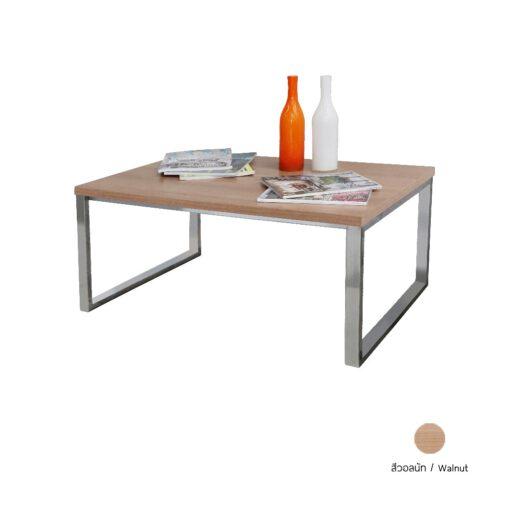 โต๊ะกลาง รุ่น FORM สีวอลนัท