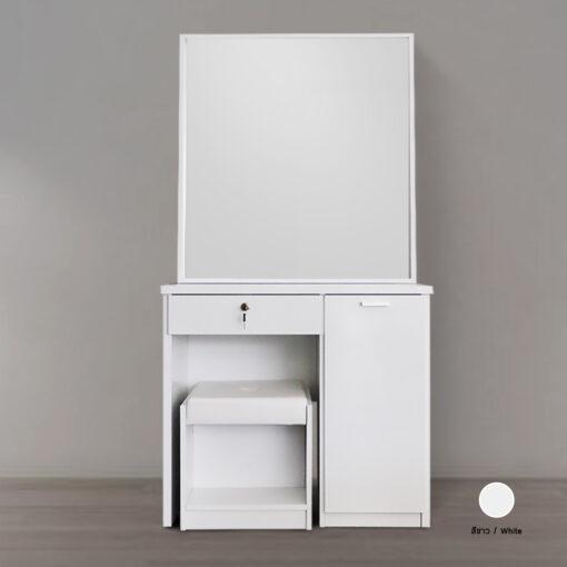 โต๊ะเครื่องแป้ง_renew_white_