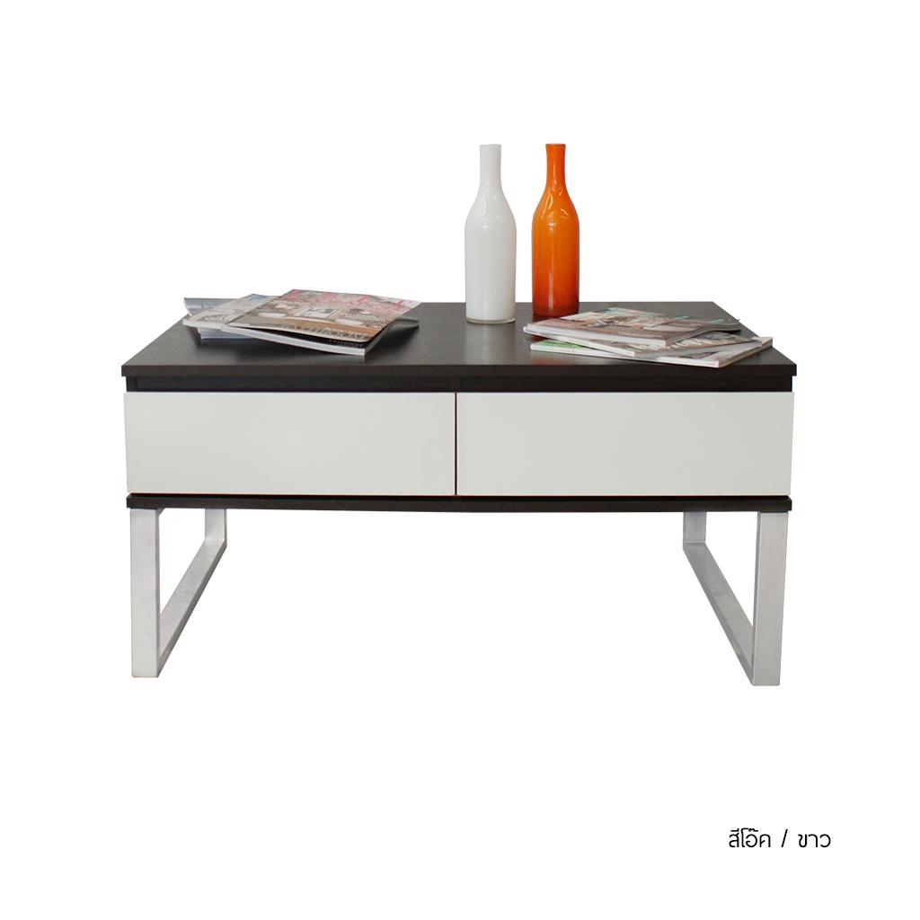 โต๊ะกลาง รุ่น LIVE The Room Furniture