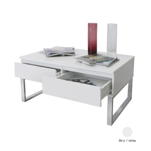 โต๊ะกลาง รุ่น LIVE สีขาว