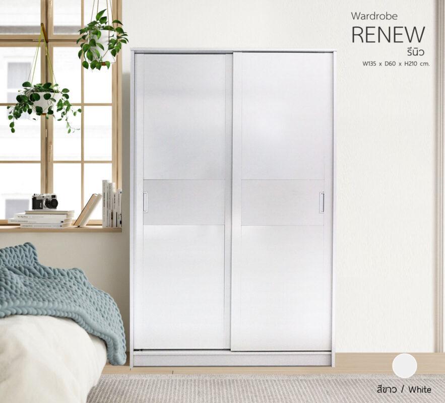 ตู้เสื้อผ้า รุ่น RENEW สีขาว