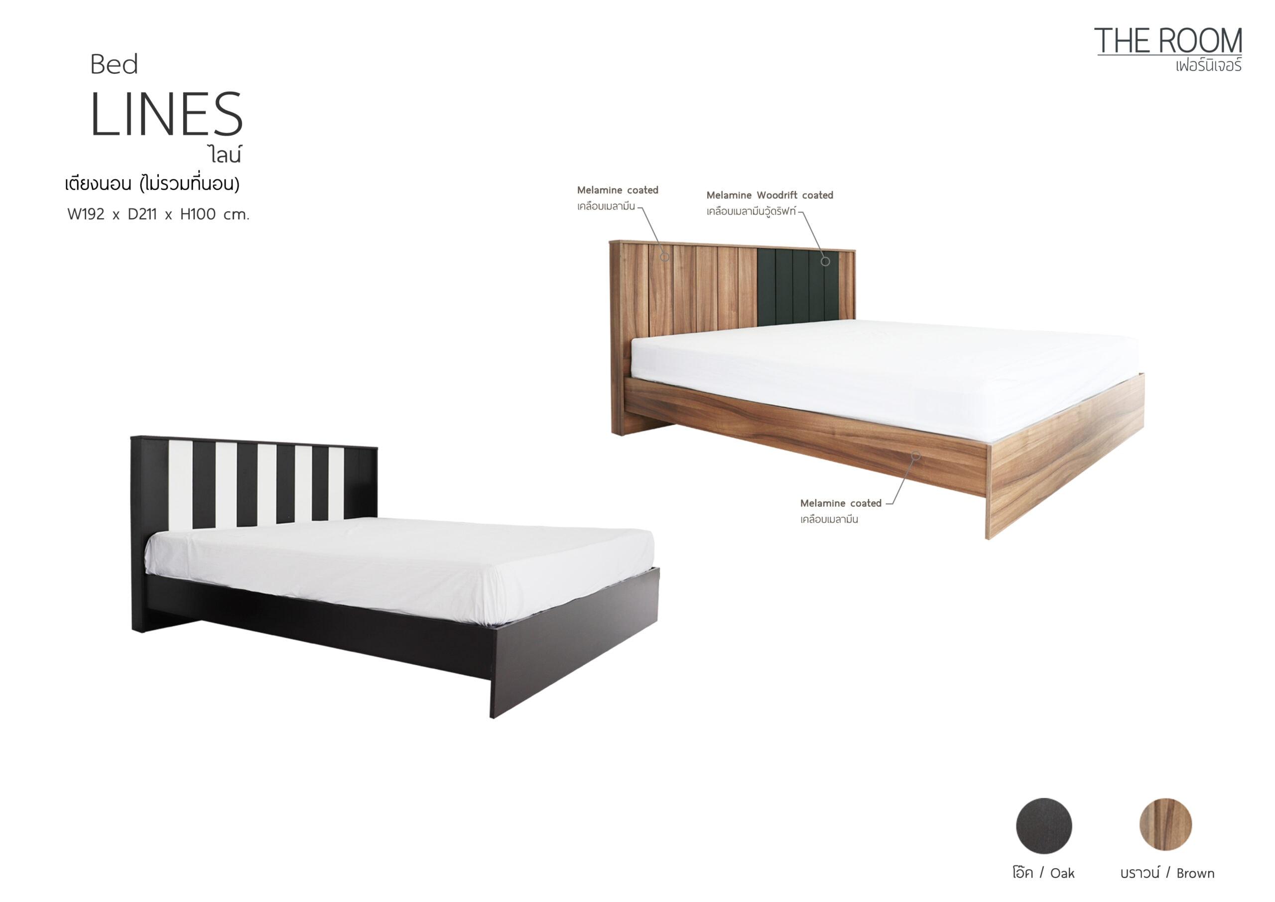 เตียง LINES The Room Furniture
