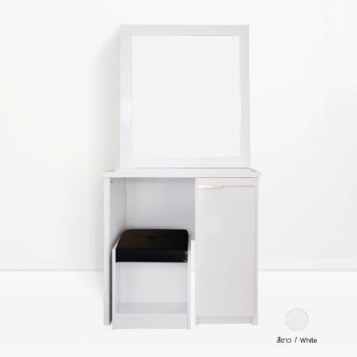 โต๊ะเครื่องแป้ง MAJEST สีขาว
