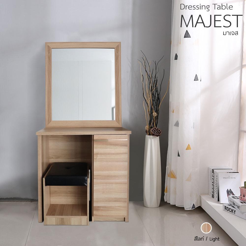 โต๊ะเครื่องแป้ง Majest สีไลท์