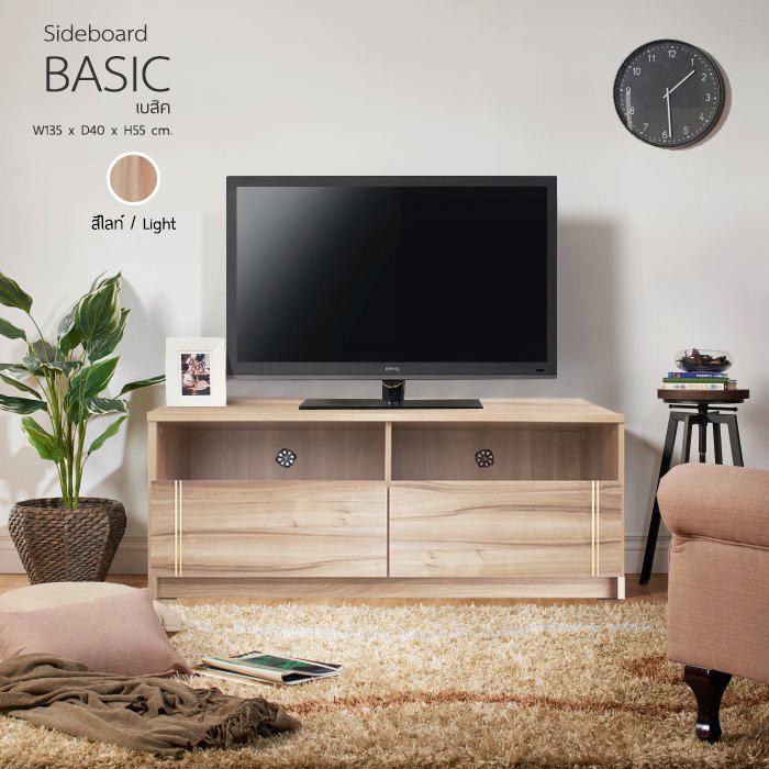Sideboard Basic สีไลท์