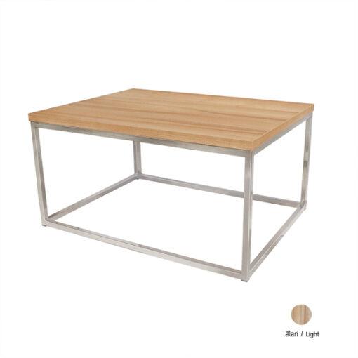 โต๊ะกลาง TABLE 100 สีไลท์