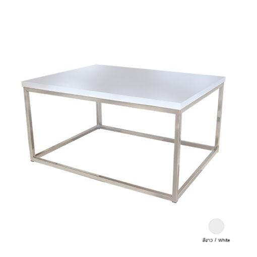 โต๊ะกลาง TABLE 100 สีขาว