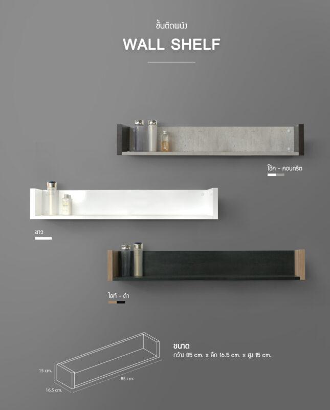 WALL SHELF 85CM.