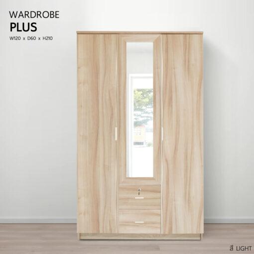 ตู้เสื้อผ้า รุ่น PLUS The room furniture