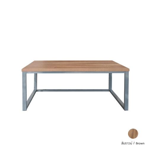 โต๊ะกลาง รุ่น PLAN สีบราวน์