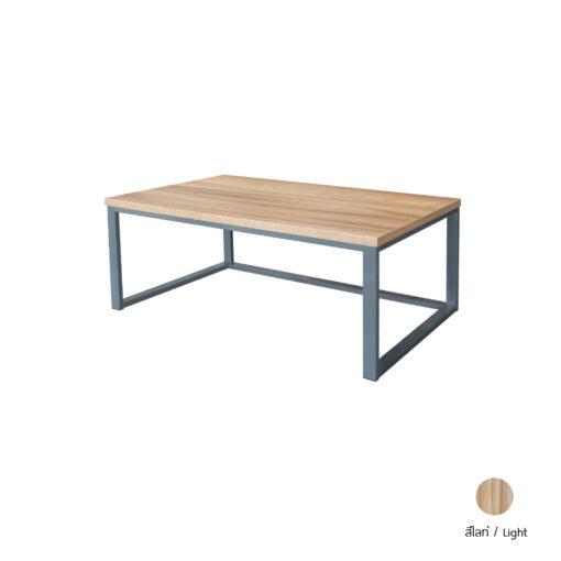 โต๊ะกลาง รุ่น PLAN สีไลท์