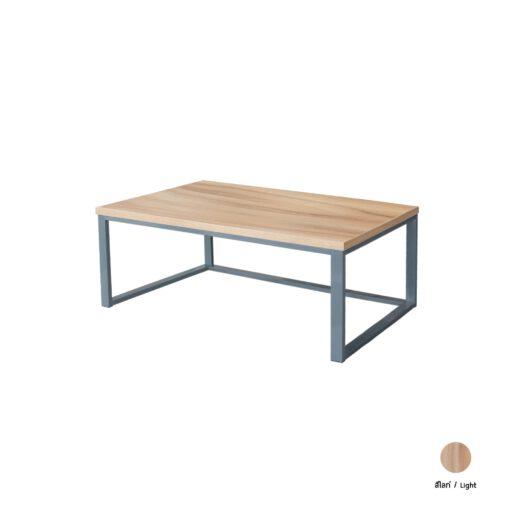 โต๊ะกลาง PLAN