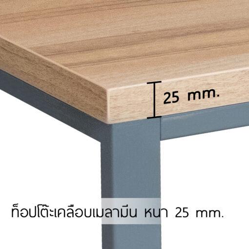 โต๊ะกลาง PLAN_light_1