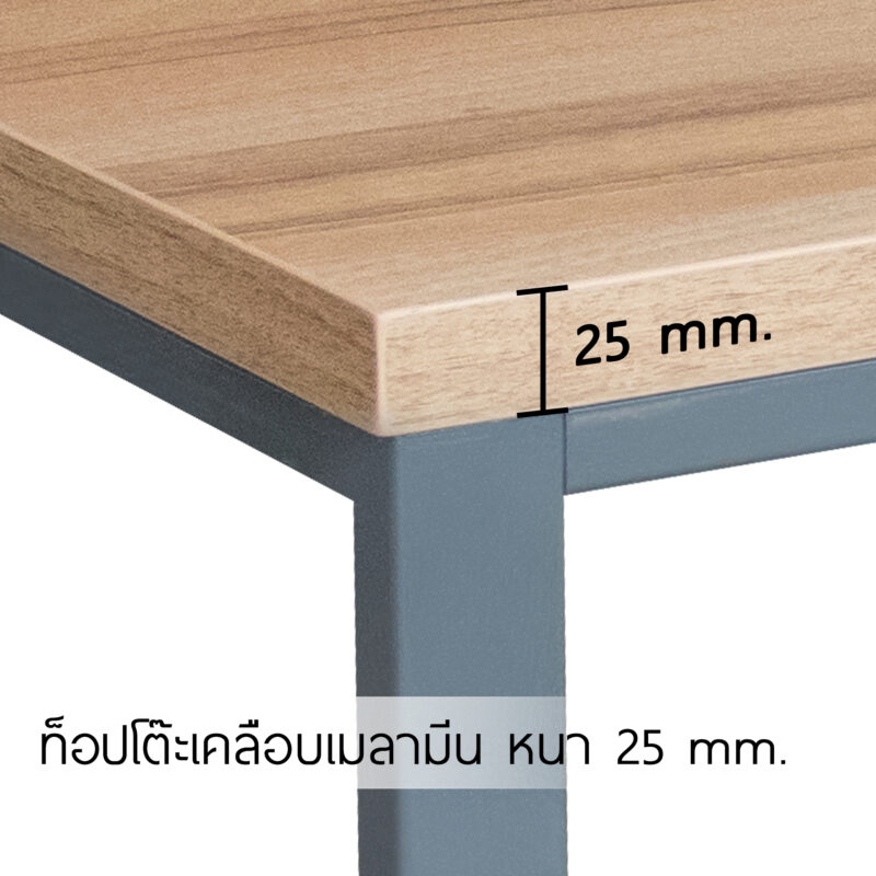 โต๊ะกลาง