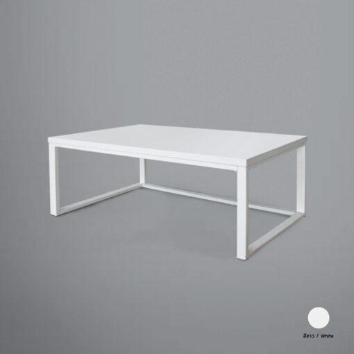 โต๊ะกลาง PLAN_white_