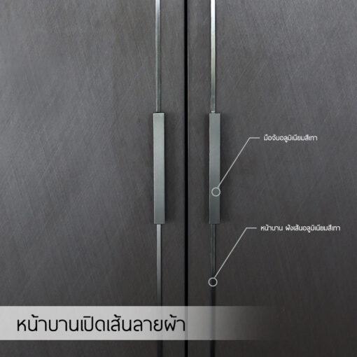 ตู้เสื้อผ้า-PLAN_art_1