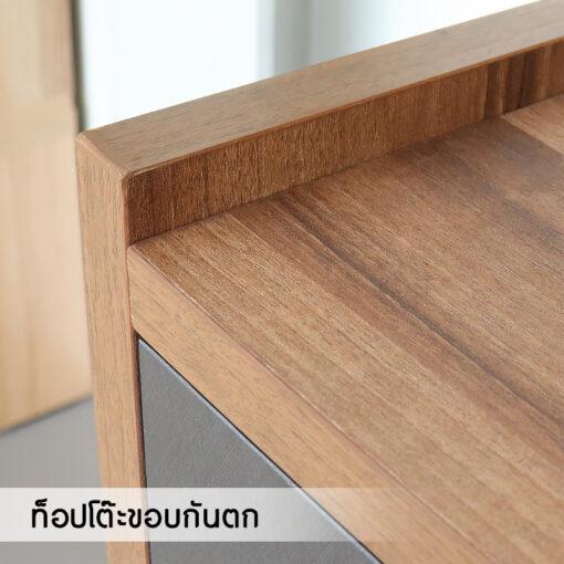 โต๊ะเครื่องแป้ง-PLAN_brown_2