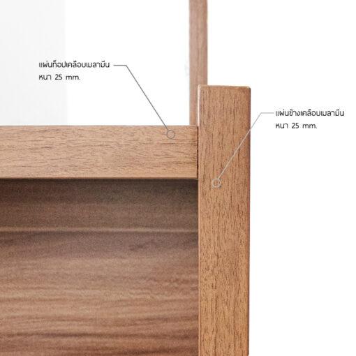 โต๊ะเครื่องแป้ง-PLAN_brown_3