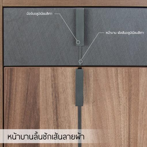 โต๊ะเครื่องแป้ง-PLAN_brown_5