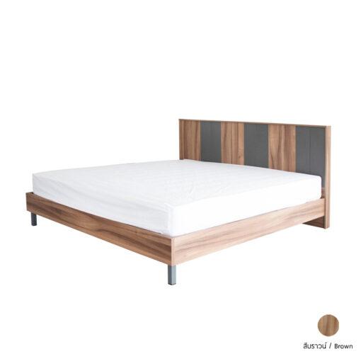 เตียงนอน PLAN สีบราวน์