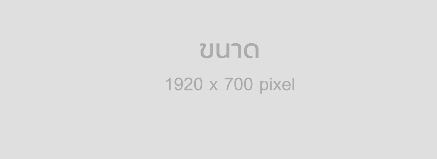 1920x700